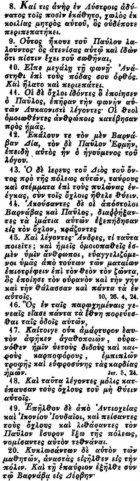 Lystra-Apg. 14, 8 - 20