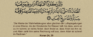 Koran 24, 39.b