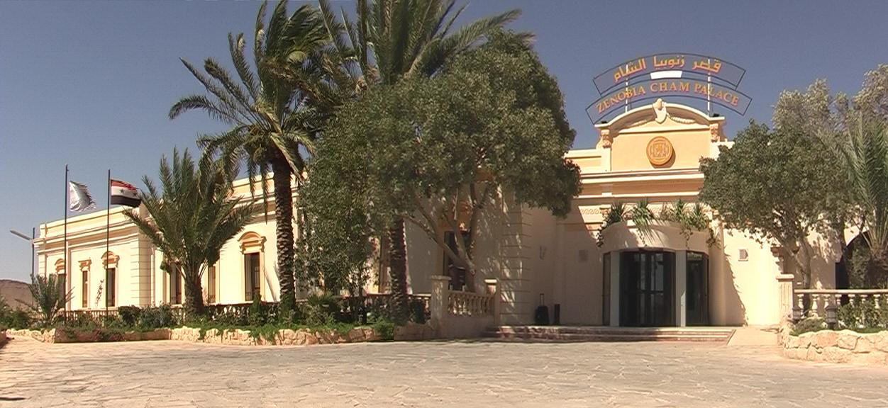 Gesammtansicht des Hotels Zenobia Cham Palace im Jahre 2007